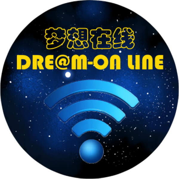Dream-on line ltd