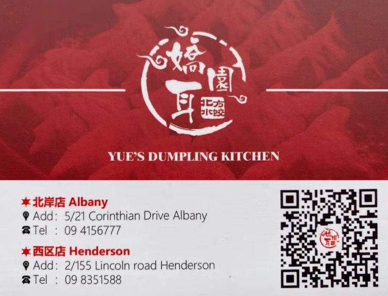 https://eso-public1.oss-cn-shanghai.aliyuncs.com/22_ali_business_logo_3766_V11-10-2020.jpg
