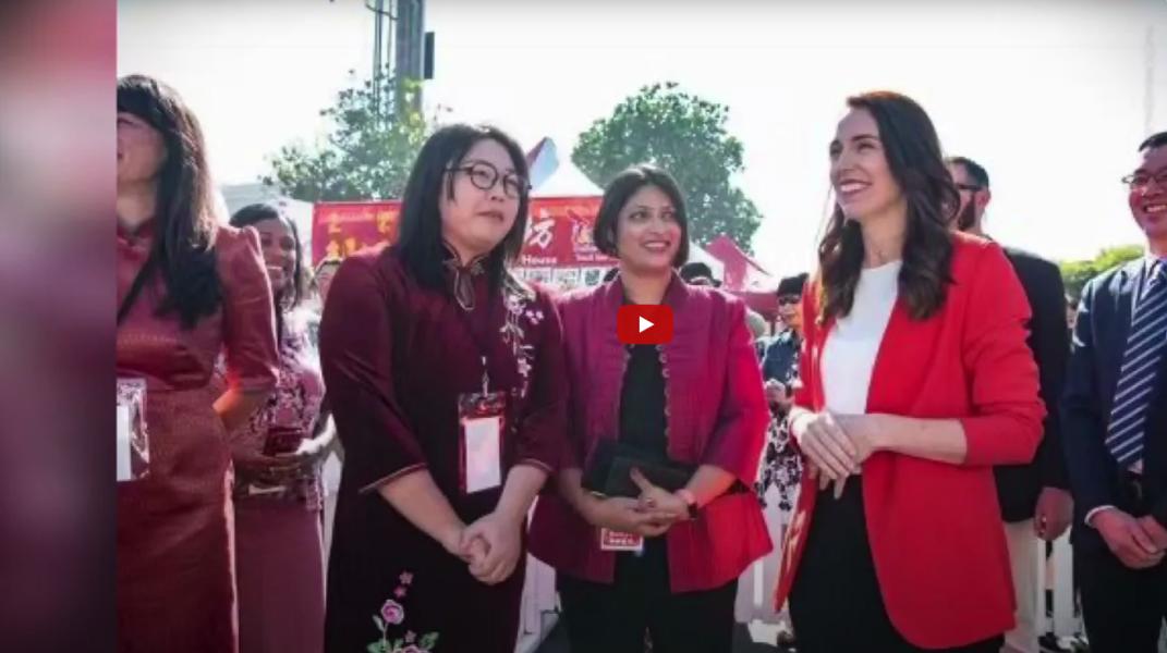 新奥华人恊会参加ACCC庆祝2021中国新年活动