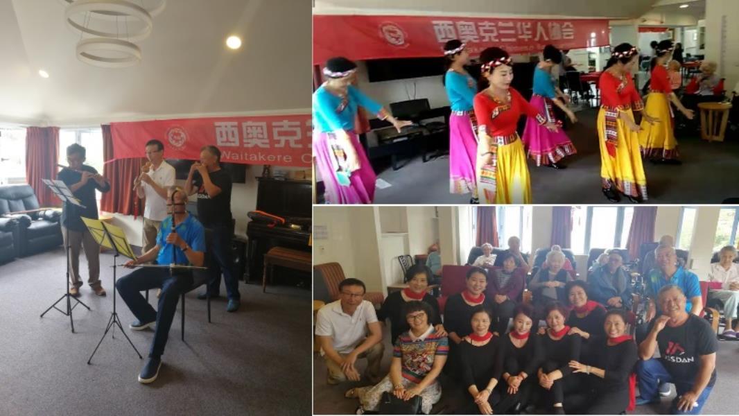 新奥华人协会中国新年养老院慰问演出